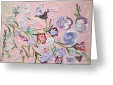 Tapestry 2 Greeting Card