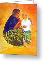Tarascan Senora  And Nino Greeting Card