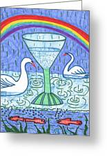Tarot Of The Younger Self Ace Of Cups Greeting Card