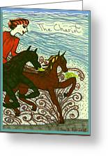 Tarot Of The Younger Self The Chariot Greeting Card