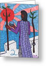 Tarot Of The Younger Self Two Of Wands Greeting Card
