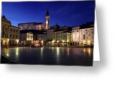 Tartini Square Plaza In Piran Slovenia With City Hall, Tartini S Greeting Card