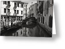 Taste Of Italy Greeting Card