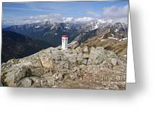 Tatra Mountains 1 Greeting Card