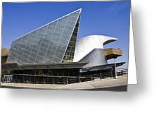 Taubman Museum Of Art Roanoke Virginia Greeting Card