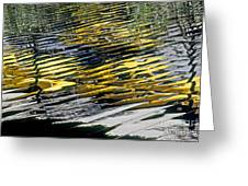 Taxi Abstract Greeting Card
