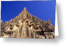 Tayyukpye Temple Greeting Card