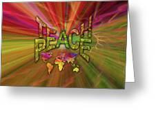 Teach Peace Greeting Card