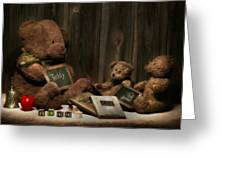 Teddy Bear School Greeting Card by Tom Mc Nemar