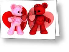 Teddy Bearz Valentine Greeting Card
