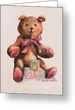 Teddy With Blocks Greeting Card
