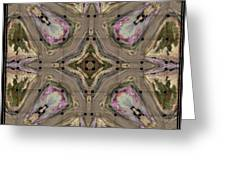Telda Weave Greeting Card