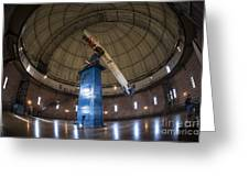 Telescope At Yerkes Greeting Card