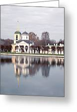 Temple And Bell Tower Greeting Card
