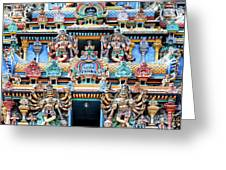 Temple Facade Chennai India Greeting Card