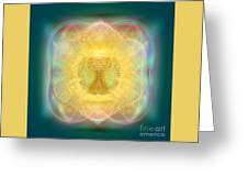 Temple Fire Chalice Greeting Card
