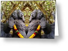 Temple God Greeting Card