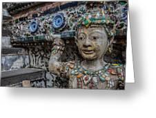 Temple Guard Greeting Card