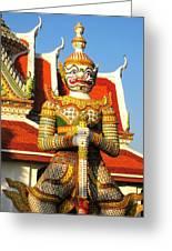 Temple Guardian Greeting Card