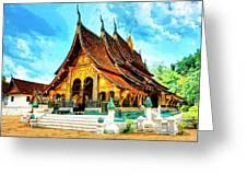 Temple In Laos Greeting Card