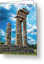 Temple Of Apollon Greeting Card