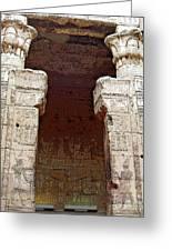 Temple Of Edfu I Greeting Card