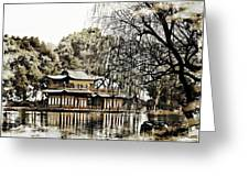 Temple On The Lake Greeting Card