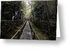 Temple Path - Kyoto Japan Greeting Card