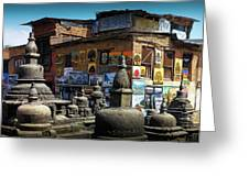 Temple Shop Greeting Card
