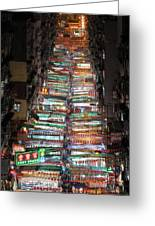 Temple Street Market In Hong Kong Greeting Card