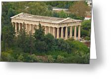 Temple To Zeus Greeting Card