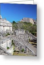 Temples In Ek Balam Greeting Card