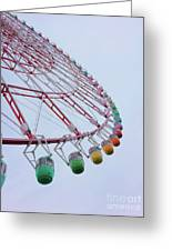 Tempozan Ferris Wheel Greeting Card
