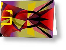 Tempus Fugit II Greeting Card