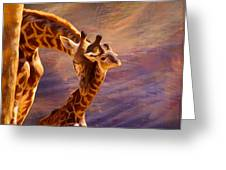 Tenderness Painted Greeting Card