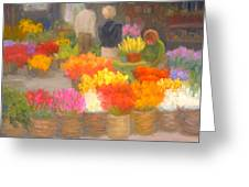 Tending Flowers - Amsterdam Greeting Card