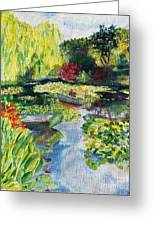 Tending The Pond Greeting Card