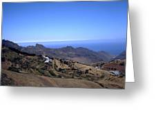 Tenerife II Greeting Card