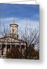 Tennessee State Capitol Building Greeting Card