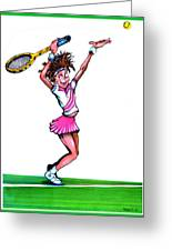 Tennis Ace Greeting Card