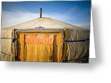 Tent In The Desert Ulaanbaatar, Mongolia Greeting Card