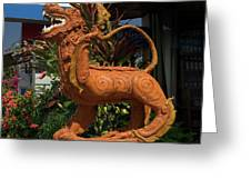 Dragon Statue Greeting Card