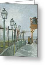 Terrace And Observation Deck At The Moulin De Blute Fin Greeting Card