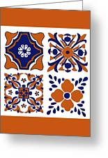 Terracota Greeting Card