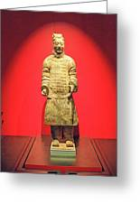 Terracotta Warrior  A Brave Commanding Officer   Greeting Card