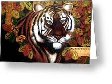 Tessas Tiger Greeting Card