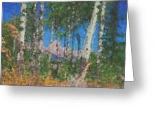 Tetons And Aspens Greeting Card