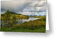 Tetons In The Distance Greeting Card