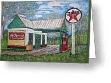 Texaco Gas Station Greeting Card