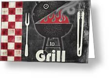 Texas Barbecue I Greeting Card